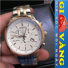 Đồng hồ Citizen Eco-Drive AT2144-54B