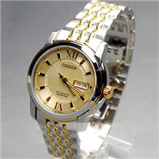 Đồng hồ Nam Citizen Automatic NH8338-Gold